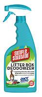 Simple Solution (Симпл Солюшен) Cat Litter Box Deodorizer Дезодорирующее средство для кошачьих туалетов 945 мл