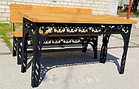 Стол садовый черный 150 см.