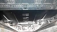 Защита картера двигателя и КПП для Volkswagen Sharan