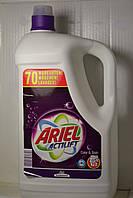 Ariel гель для стирки фиолет (для цветного) 4,9L