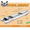 Лодка каноэ Kolibri КМ-390C трехместная с жестким дном слань-книжка, фото 6