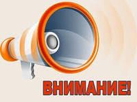 Уважаемые организаторы СП !!! Прорабатываем заказы поданные 17.08.2017.