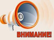 Уважаемые организаторы СП !!! В обработке заказы поданные 30.05.2020