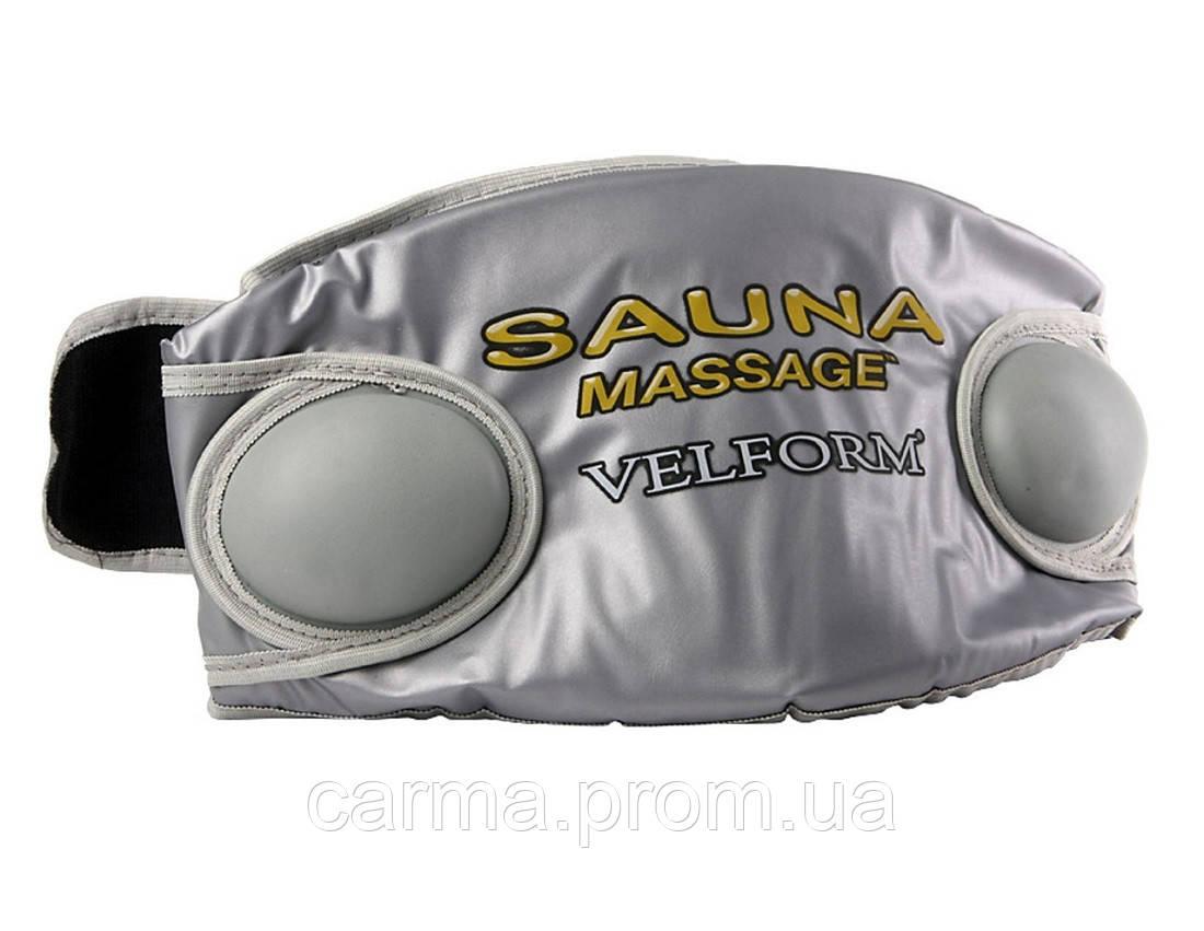 Пояс сауна Велформ Sauna Massage Velform W-90 Серый