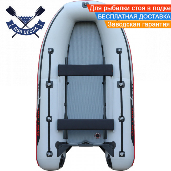 Моторний човен тримаран Elling Tribot KB-310 PRO тримісна з надувним дном Airdeck, тканина VALMEX