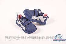 Кроссовки для девочки W.niko HB2111-3 Размер:28,29,31