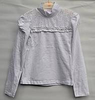 Гольф для девочки 7-10 лет белый с ажуром модель - 104105