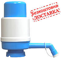 Помпы для воды на 5,6 и 10 литровые бутылки