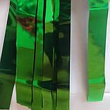 Лєнта зелений фольга упаковка (30мм/195см/38шт), фото 2