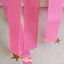 Лєнта рожевий фольга упаковка (50мм/195см/22шт)