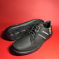 Мужские кроссовки New Balence копия