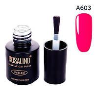 Гель-лак для ногтей маникюра 7мл Rosalind, шеллак, А603 неон фуксия