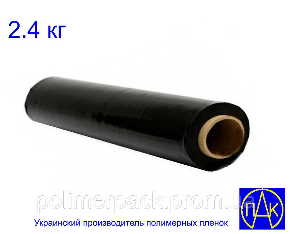Стрейч пленка для упаковки товара черная 20 мкм 2.4 кг Polimer PAK
