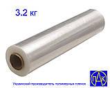 Стрейч пленка для упаковки товара прозрачная  3.2 кг 17 мкм Polimer PAK, фото 2