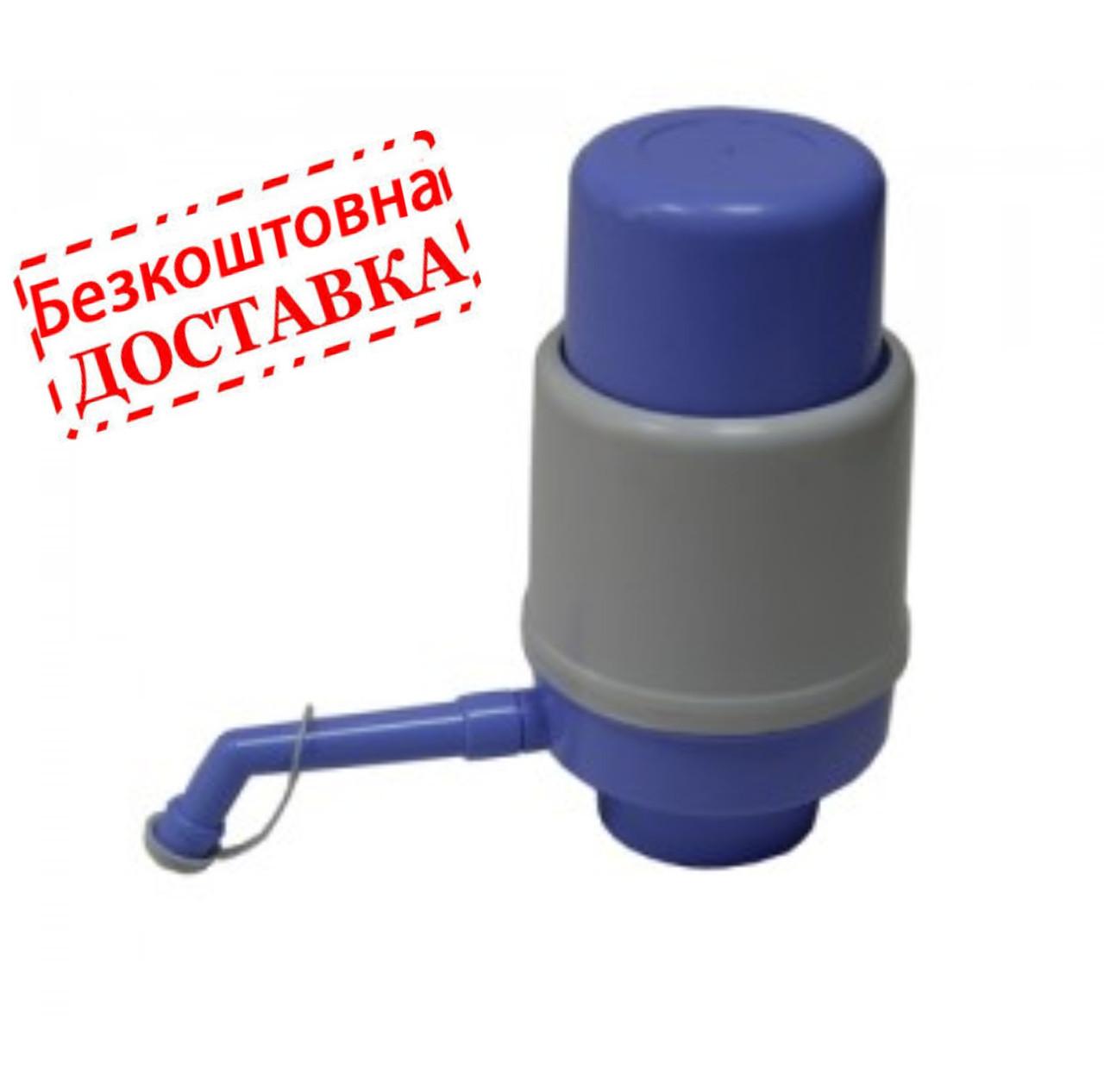 Помпа для воды Lilu эконом