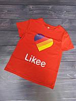 """Футболка детская """"Likee"""" для девочек. Размеры 128-152 .Оранжевый. Оптом"""