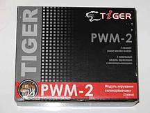 Дотяжка TIGER PWM-2 на 2 скла (ex Mongoose)