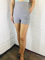 Шорты женские Fashion Girl серые ОПТ 40-48