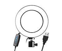 Кольцевая LED лампа для селфи 12Вт с USB, 26 см, фото 1