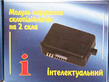 Дотяжка CLASSIC RC-2 i на 2 скла інтелектуальна (логіка і пам'ять)