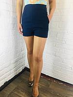 Шорты женские Fashion Girl темно-синие ОПТ 40-48