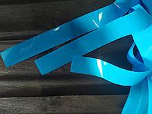 Лєнта блакинтний фольга упаковка (30мм/195см/38шт)