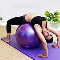 Мяч для фитнеса (фитбол) 75 см Yoga Ball (509)