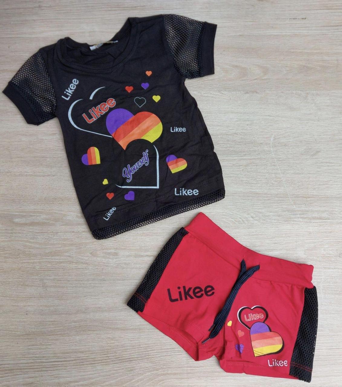 """Костюм летний детский """"Likee"""". Размеры 2-5 лет. Красный с чёрным. Оптом"""