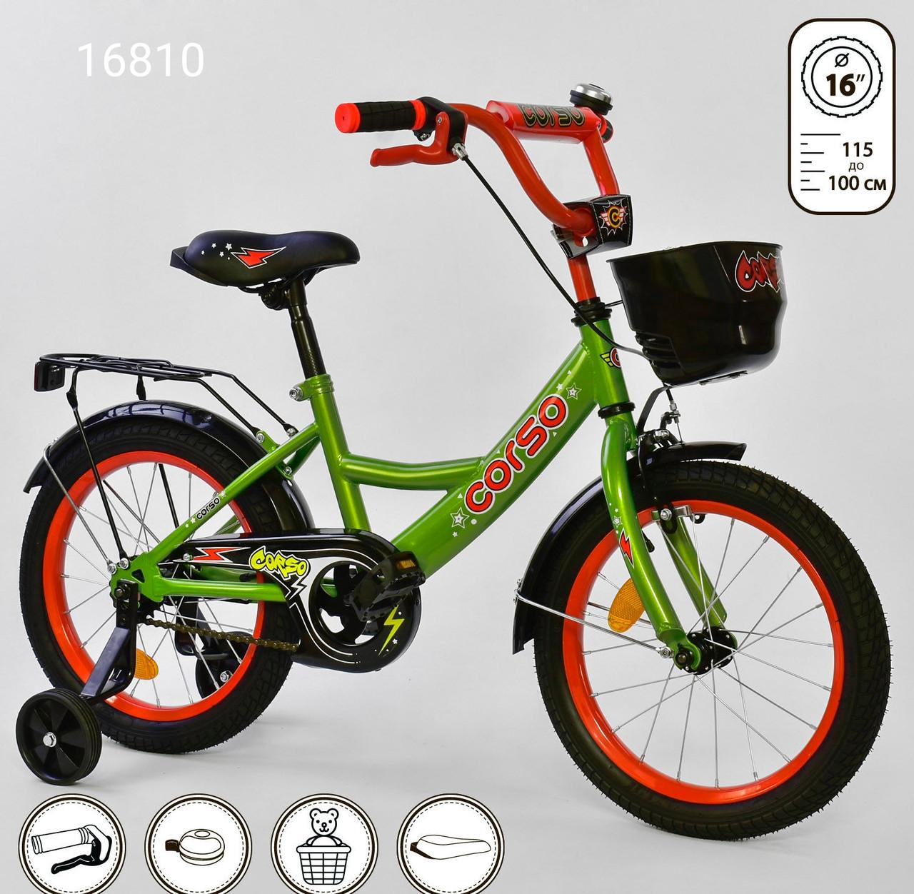 Велосипед детский двухколёсный Corso G 16 дюймов