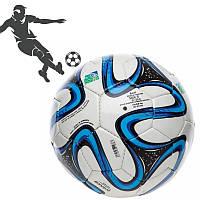 Мяч футбольный PU ламин 891-2 сшит машинным способом Белый