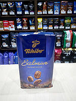 Молотый кофе Tchibo Exclusive 250 гр