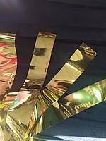 Лєнта золотий фольга упаковка (30мм/195см/38шт)