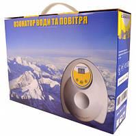 Бытовой озонатор воды и воздуха GL-3188
