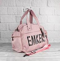 Сумка дорожная, спортивная, пляжная текстильная пудровая Emkeke 108