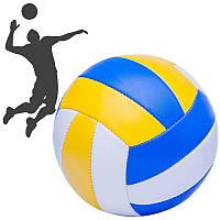 Мяч волейбольный клееный 896-1 5 размер