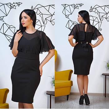 Женское красивое платье для пышных дам