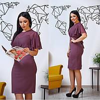 Женское красивое платье для пышных дам, фото 3