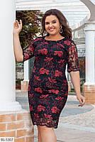 """Женское красивое платье с кружевом """"Пальмира"""" больших размеров, фото 2"""
