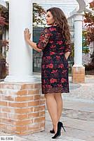 """Женское красивое платье с кружевом """"Пальмира"""" больших размеров, фото 3"""