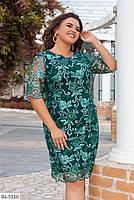 """Женское красивое платье с кружевом """"Пальмира"""" больших размеров, фото 6"""