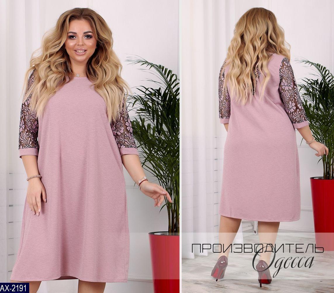 Женское красивое платье с гипюром разных цветов ,больших размеров