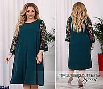 Женское красивое платье с гипюром разных цветов ,больших размеров, фото 3