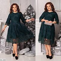 Женское нарядное платье больших размеров, фото 4