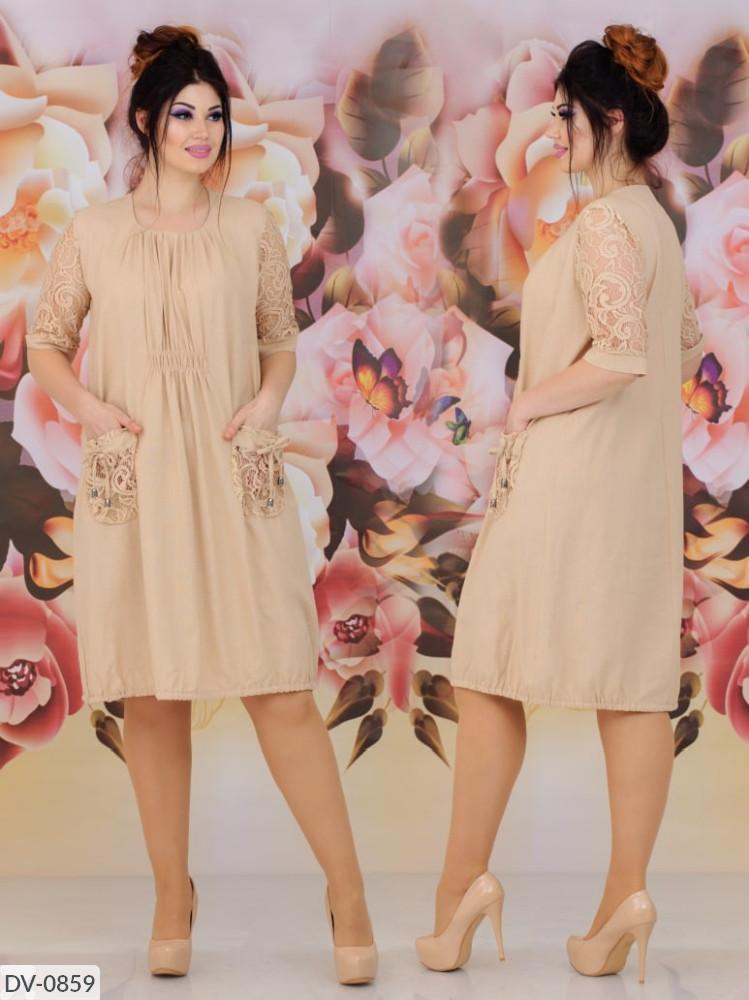 Женско платье больших размеров , платье с ажурными карманами