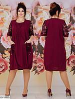 Женско платье больших размеров , платье с ажурными карманами, фото 2
