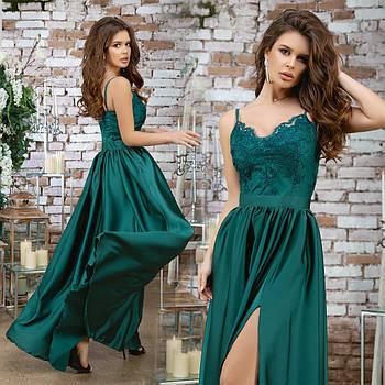 Женское нарядное платье с вырезом