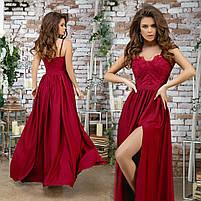Женское вечернее платье в пол, фото 3