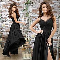Женское вечернее платье в пол, фото 5
