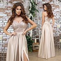 Женское вечернее платье в пол, фото 10