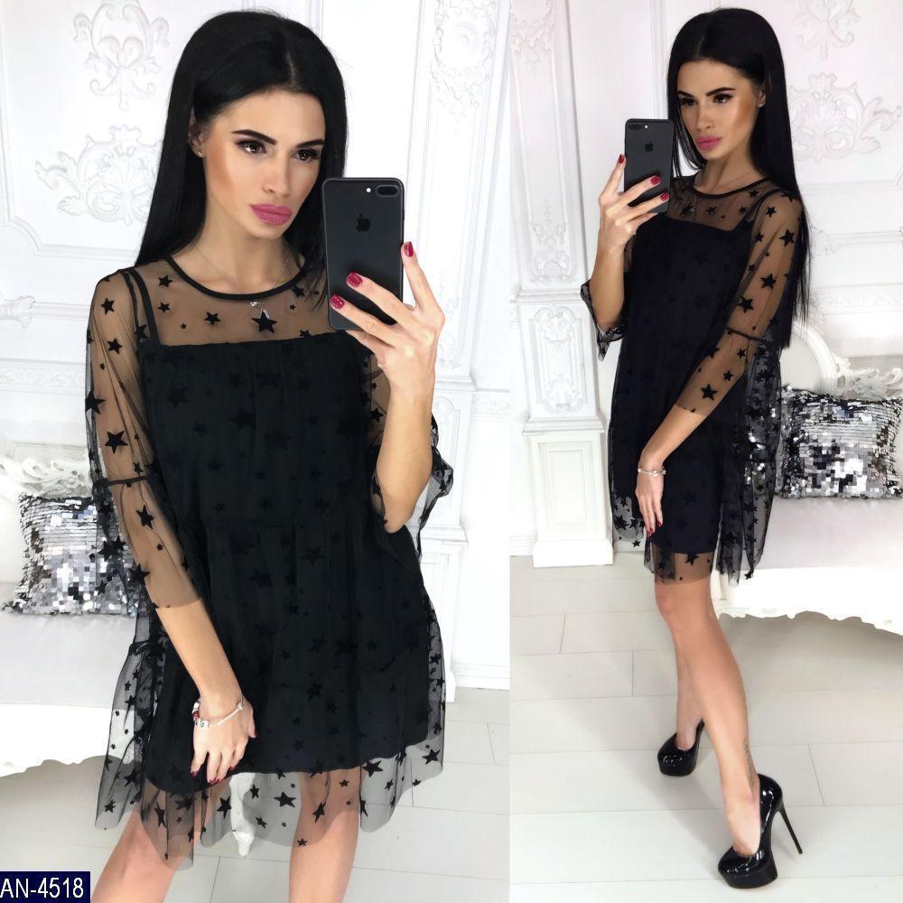 Женское нарядное платье новинка
